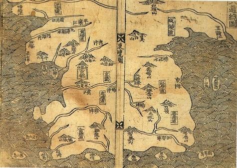 mar-japon-este